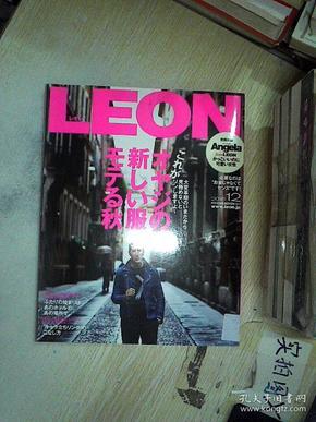 日文杂志  LEON 2016 12