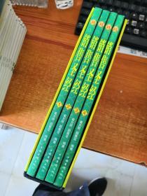 销售圣经(全四册)