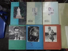 小猿书社 《满分之路 代谢 高中生物》《满分之路    遗传》【2册合售】