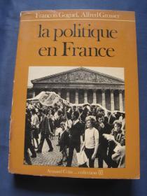 La politique en France 1975年法国印刷 法语原版