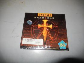 发烧天籁 英格玛 2CD
