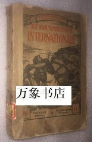 红色文献珍本   Sinowjew  季诺维也夫 (主编) : Die Kommunistische Internationale  共产国际 1921 第14卷  德文原版平装本   馆书品见图自定
