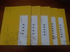 国学经典诵读全书:历代美文经典 家教与蒙学经典 唐诗三百首 儒学经典 道家经典