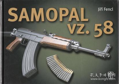 SAMOPAL Vz.58(Vz.58冲锋枪)捷克语