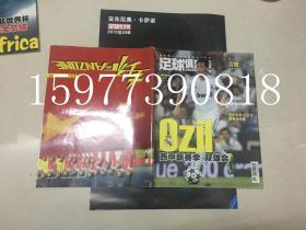 足球俱乐部2010年9A B(含海报)