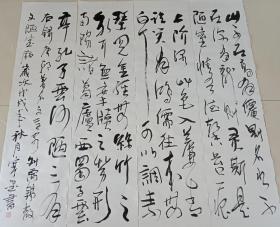 【保真】知名书法家寒墨草书四条屏:刘禹锡《陋室铭》