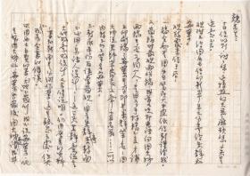 台湾著名女作家:姚宜瑛先生信札一通二页〈同一上款:魏绍昌 大地出版社专用笺 16开〉