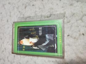 京剧磁带:马连良唱段选