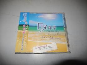 日光海岸 班得瑞第6张新世纪专辑 空灵飘渺的音乐世界