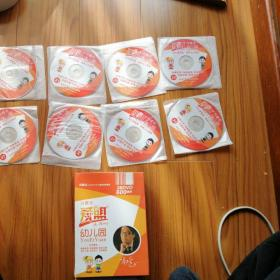 爱盟幼儿园 DVD碟