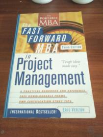 The Fast Forward MBA in Project Management  快速推进工商管理硕士项目管理  第3版