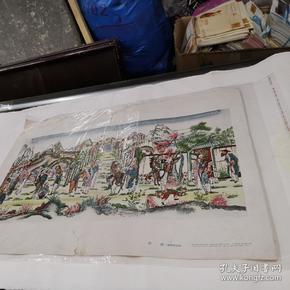 (56年杨柳青年画杂剧(有版权52#38CM