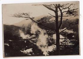 民国报纸图片类----民国原版老照片--1930年前后时间,山谷里村庄