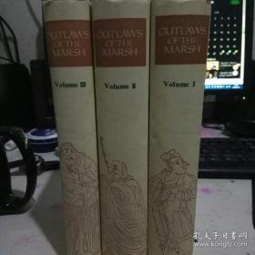 水浒传(共3册) (英文版)Outlaws of the Marsh