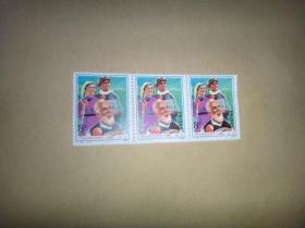 J29(3-1)宁夏回族自治区成立二十周年邮票3枚.