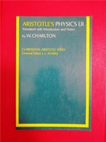 Aristotle's Physics: Books I and II (亚里士多德《物理学》:第一卷、第二卷)译注本