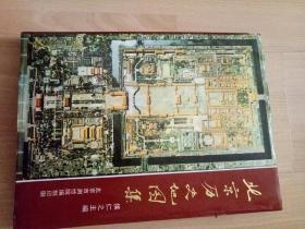 北京历史地图集(8开绒面精装带书衣 品好 1988年一版一印 墨绿色绒面精装带书衣)