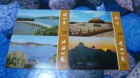 北京旅游的图片:折页图片10册全  护封有撕裂
