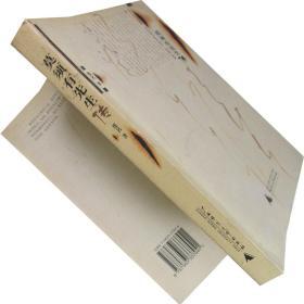 莫须有先生传 废名 书籍 绝版珍藏