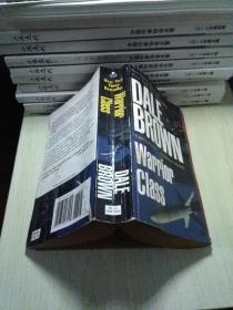 英文原版书 DALE BROWN WARRIOR CLASS 详细书名请看图