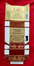 哈德门---焦10拆包卡标【山东烟标】