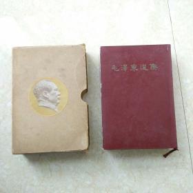 毛泽东选集,一卷本,竖版