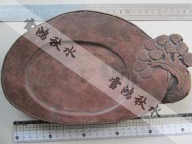 老红丝砚——青州老坑、老砚——花纹漂亮——似高山流水