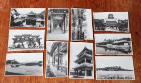 梁思成林徽因摄制《颐和园》银盐纸基照片(17张)