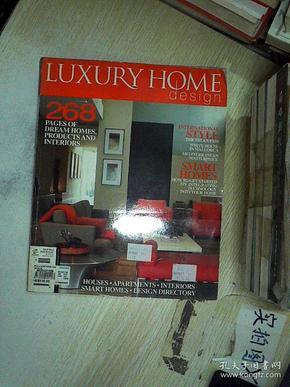 LUXURY HOME  VOL 8 NO 3