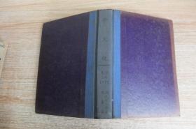学文化 卷2(1-8)1951