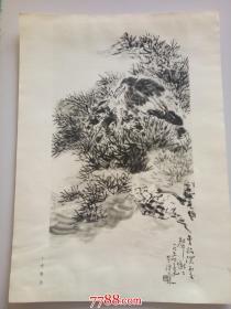 李苦禅:哺鹰图(册页26*35cm)折叠寄送