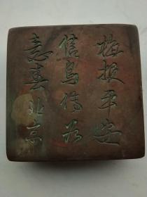 铜墨盒,有雕工详细见图。内有香墨。
