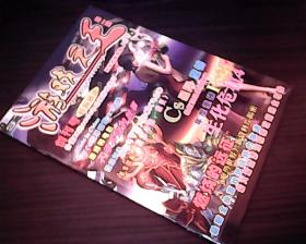 创刊号---游戏之王【全彩铜版纸印刷】无光盘