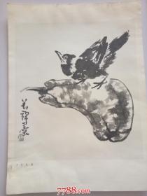 李苦禅:乌瓜图(册页26*35cm)折叠寄送