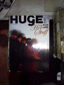 日记杂志 HUGE 2007 12.