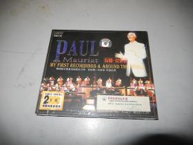 保罗.莫裹哀 我的第一次录音 环游世界 2CD