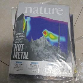 nature2015年第9期(原版)