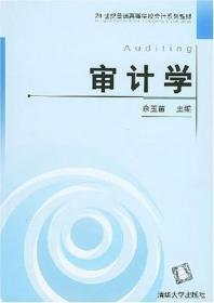 数据结构与程序设计--C语言 (第二版)(国外)