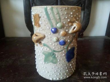 清代珍珠釉彩绘堆塑笔筒
