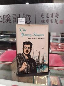 THE YOUNG SKIPPER AND OTHER STORIES 【新来的老大】