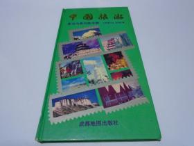 中国旅游 著名风景名胜导游