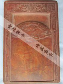 老红丝砚——精美好品——老坑老砚