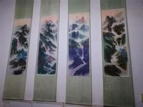 山水画四幅屏