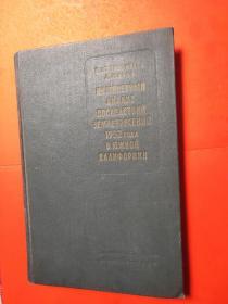 1952年南加利福及亚地震后果的工程分析英文