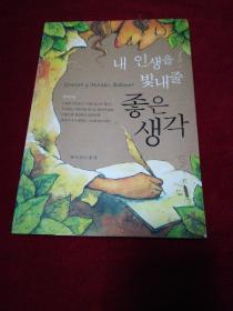 韩语原版书3