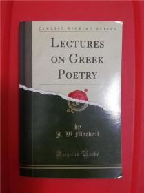 Lectures on Greek Poetry (希腊诗歌讲演录)