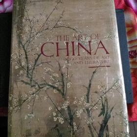 The Art of China:3,000 Years of Art and Literature