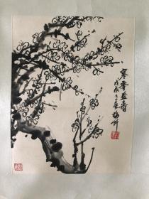 (3周年店庆优惠,买3幅加送1幅。)北京 梅阡墨梅图。省诗词学会会长收藏作品流出,画面有收藏章,介意慎购。