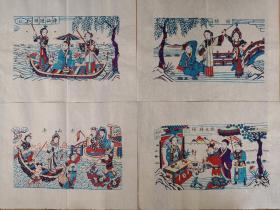 精美白绵纸版画!!清代版80年代印潍县杨家埠木版年画社出品*白蛇传故事一套四张