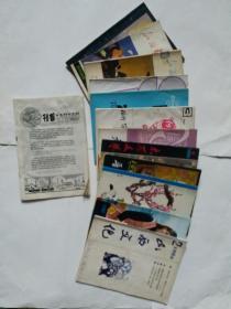 20世纪80年代山西杂志期刊:《山西文化》《山西青年》《山西文学》《研究与辅导》《太原文艺》《康乐》《晋阳文艺》《戏友》《音乐舞蹈》《山西剧讯》《人人健康》《山西卫生防疫》《小学生》《山西中医》《山西文物工作通讯》【十六册合售、附赠同时代半册《山西纪检》和深圳《海石花》;参阅详细描述】